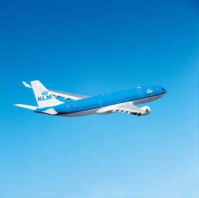 Билеты на самолет авиакомпании клм