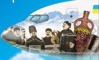 Акция на авиабилеты в тбилиси купить билет на самолет москва-краснодар дешево